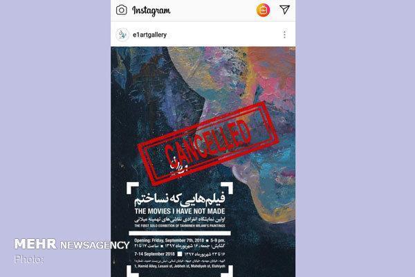 نمایشگاه نقاشی تهمینه میلانی لغو شد، عذرخواهی از هنرمند خارجی