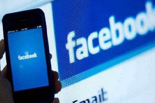 جریمه 1.6 میلیارد دلاری در انتظار فیس بوک