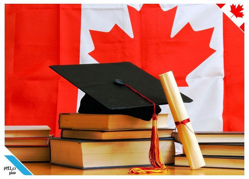 آنالیز کامل سیستم آموزشی و آموزش و پرورش کانادا