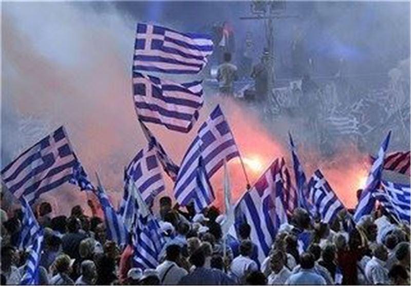 تظاهرات یونانی ها علیه سیاست های مالی دولت و اتحادیه اروپا