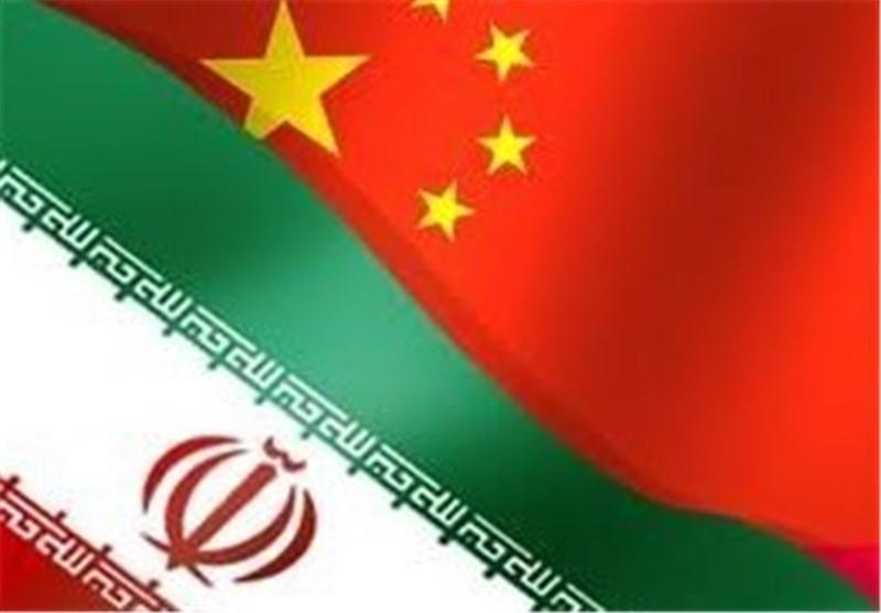 رایزنی تهران و پکن برای حل مشکل پرداخت پول نفت ایران