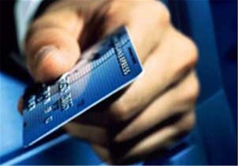 سهم چین، هند و برزیل از فروش کارت های اعتباری 21 درصد است