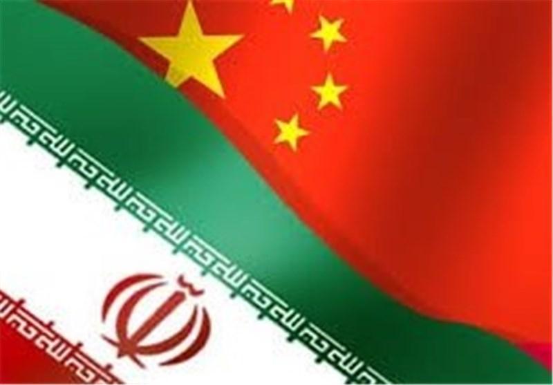 چینی ها در ایران شهرک صنعتی می سازند
