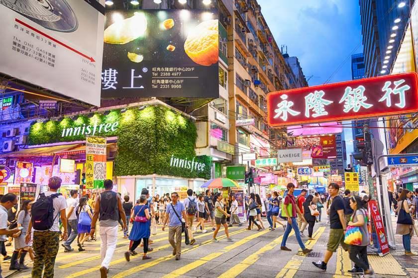 راهنمای خرید در هنگ کنگ (قسمت اول)