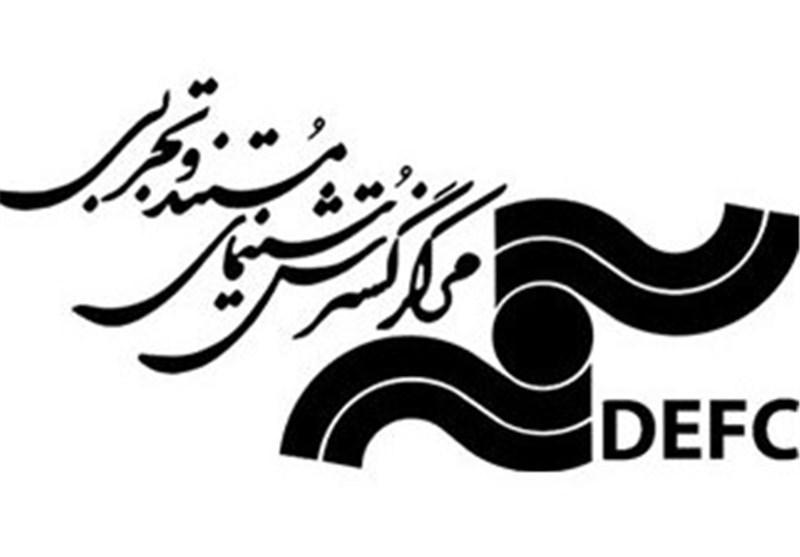 اعلام فراخوان اولین جشنواره فیلم های مستند مردم شناسی خاورمیانه و آسیا-اروپا