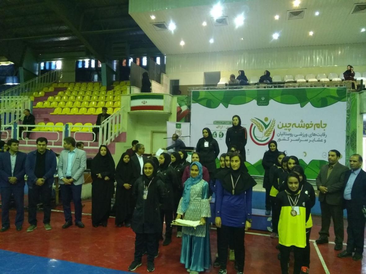 استان مرکزی قهرمان قاطع رقابت های جام خوشه چین