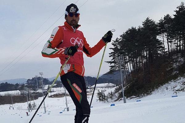 تصویر اسکی باز ایرانی روی نشریه بازی های المپیک زمستانی 2018