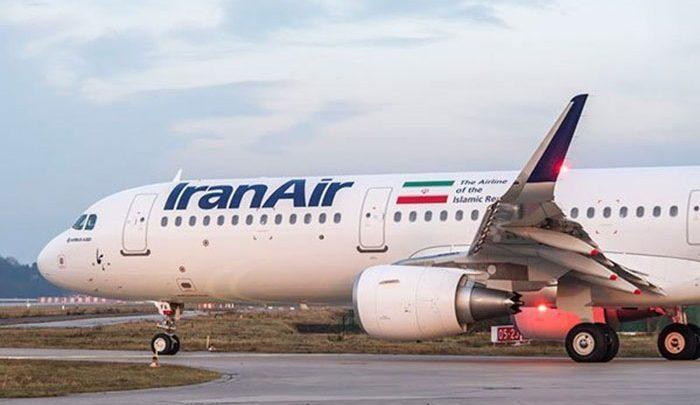 هما مسیرهای پروازی خود را در 6 استان افزایش داد