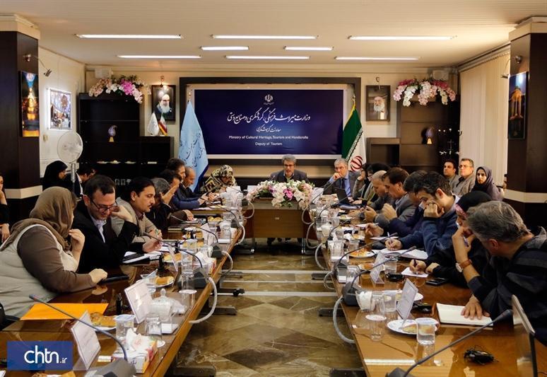 نشست جمع بندی تدوین برنامه ملی توسعه گردشگری برگزار گردید
