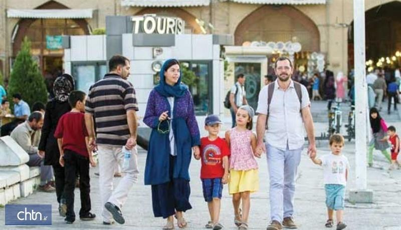 روابط عمومی و صنعت گردشگری