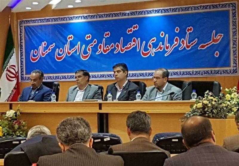 گردشگری ظرفیتی مهم برای تحقق اقتصاد مقاومتی در استان سمنان