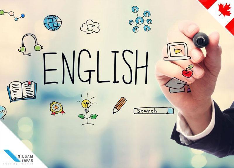 دوره های زبان انگلیسی برای تحصیل در کانادا