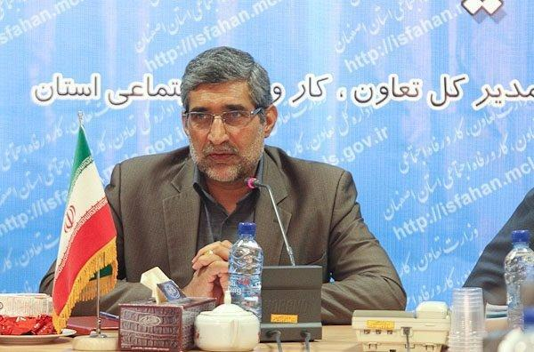 اصل کلمه فراوری در فضای مالی اصفهان به فراموشی سپرده شده است