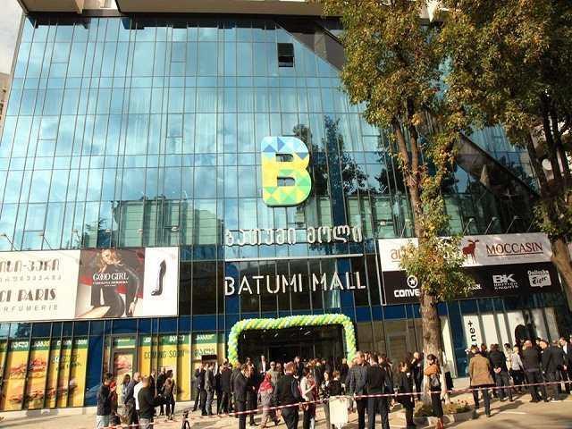 معرفی مرکز خرید باتومی مال گرجستان