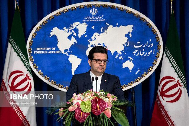 واکنش ایران به اتهامات امریکا علیه مادورو