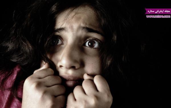 درمان ترس و روش های مقابله اصولی با ترس
