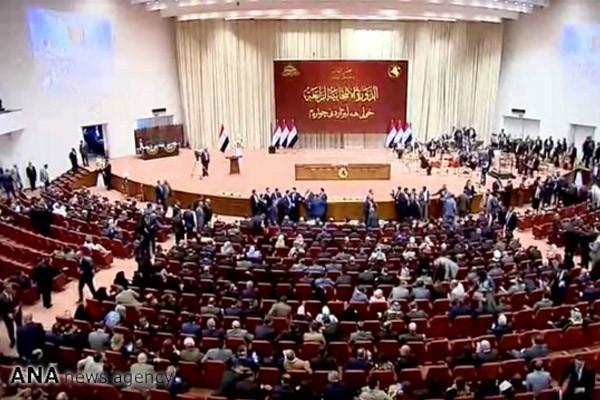 وزرای پیشنهادی کابینه عراق فردا معرفی می شوند