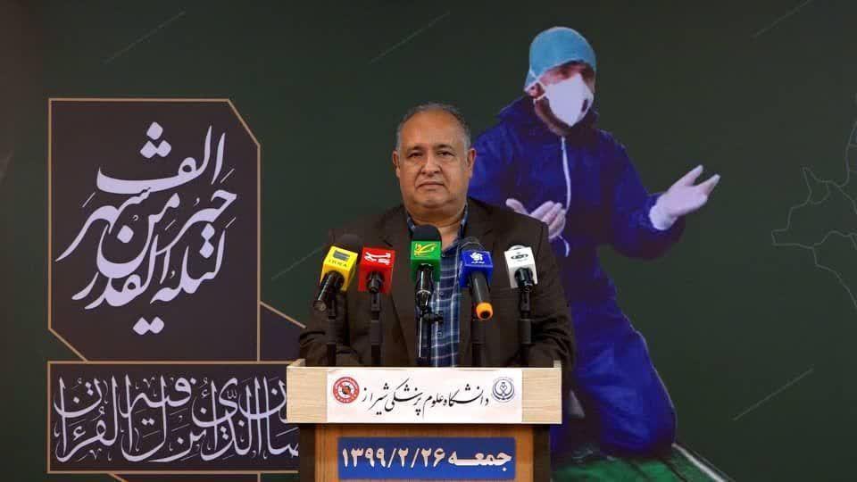 76 مورد جدید ابتلا به کروناویروس در فارس شناسایی شد