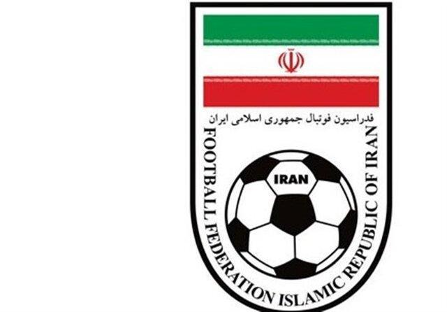 واکنش فدراسیون فوتبال به اظهارات مسئول امور حقوقی اش