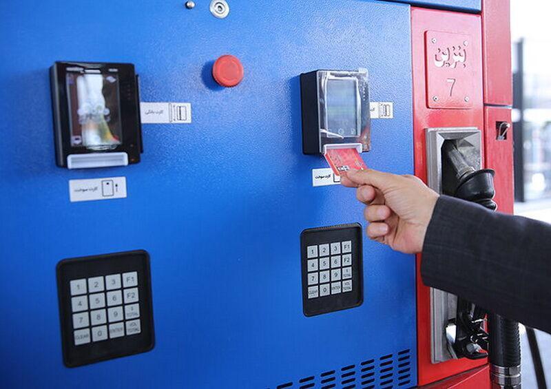 خبرنگاران مدیر شرکت پخش فرآورده های نفتی فارس: کارت های سوخت اجاره ای مسدود می شوند