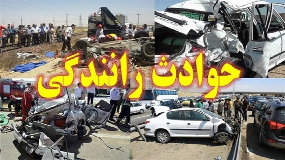 کاهش 70 درصدی متوفیان جاده ای خراسان جنوبی در طرح ترافیکی ایام محرم