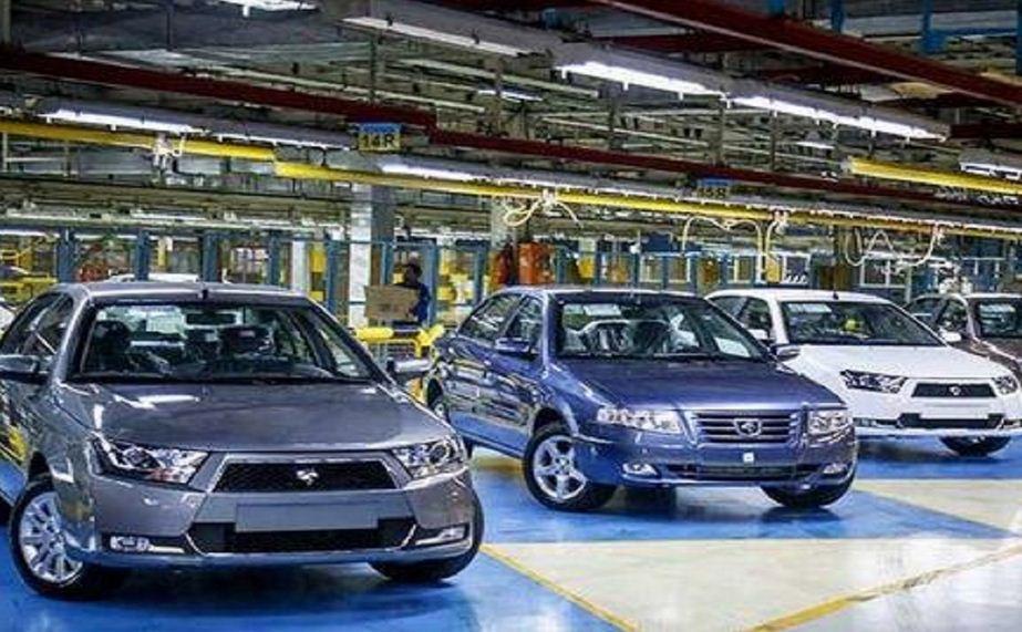 فروش فوق العاده 150 هزار دستگاه خودرو تا خاتمه سال با تحویل سه ماهه ، واریز 10 درصد از مبلغ خودرو در زمان ثبت نام