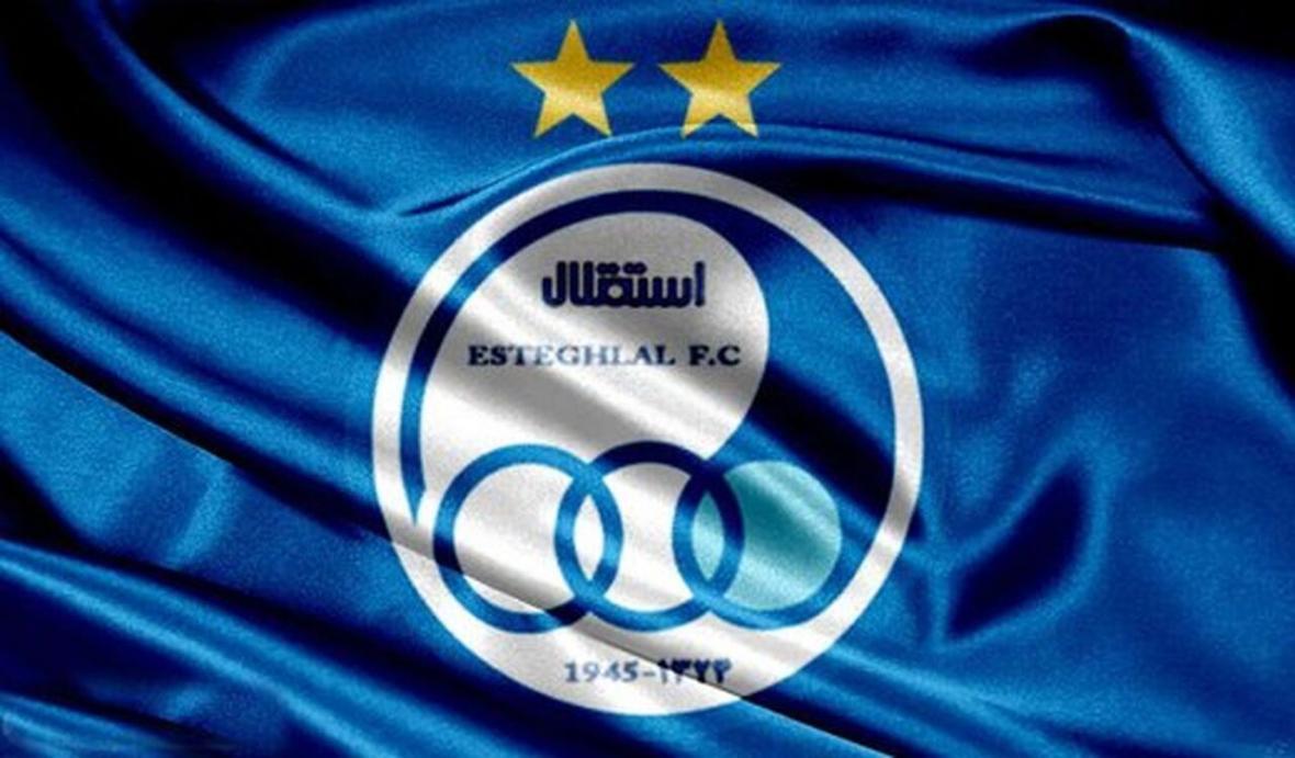 شکایت باشگاه استقلال از صفحات قلابی