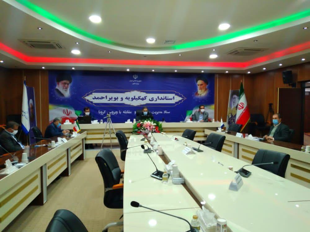 خبرنگاران تامین کالاهای اساسی در اولویت بخش مالی استان است