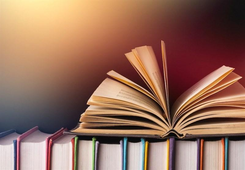 متوسط قیمت کتاب در آبان ماه افزایش یافت