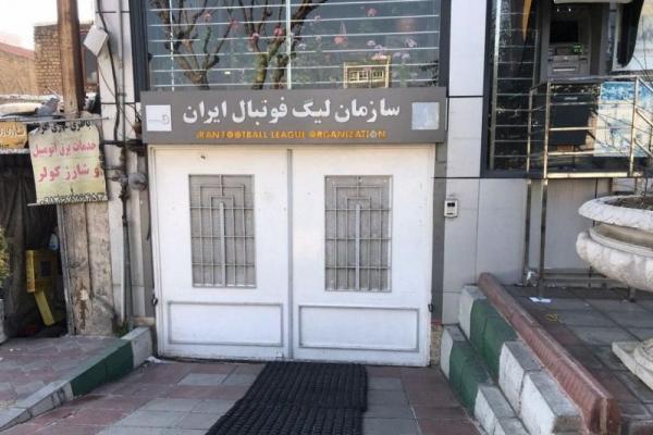استقلال به دنبال اعتراض رسمی به سازمان لیگ
