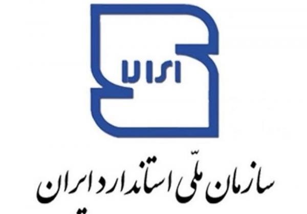 صدور 304 گواهینامه صادراتی و وارداتی در استان اردبیل