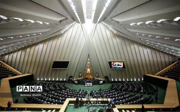 بررسی لایحه بودجه 1400 در نشست غیرعلنی مجلس
