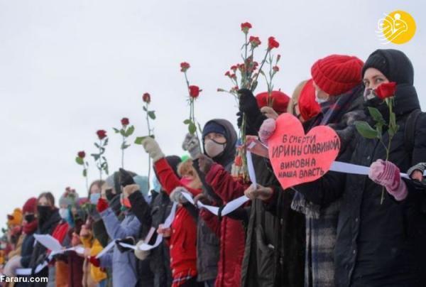 (ویدئو) حمایت زنان روس از ناوالنی در روز ولنتاین