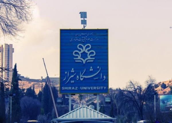 دانشجویان دانشگاه شیراز در مسابقات کشوری بنیاد ملی نخبگان پیروز به کسب رتبه شدند خبرنگاران