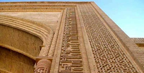 مسجد جامع گناباد، نخستین مسجد سبک خراسانی