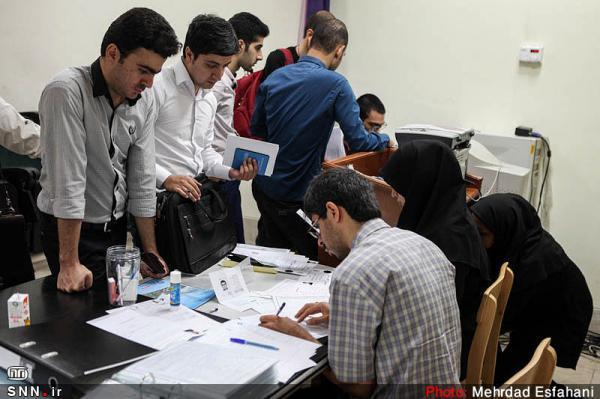 اسامی پذیرفته شدگان استعداد های درخشان دانشگاه صنعتی شیراز اعلام شد خبرنگاران