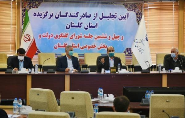 خبرنگاران استاندار: حمایت از سرمایه گذاران بخش خصوصی اولویت همیشگی گلستان است