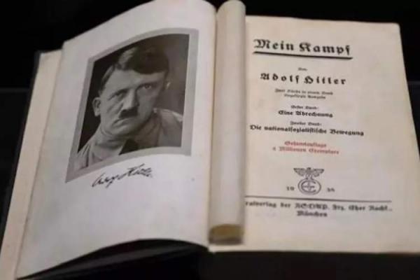 چاپ کتاب هیتلر توسط ناشر فرانسوی، توزیع کتاب در بین خواص