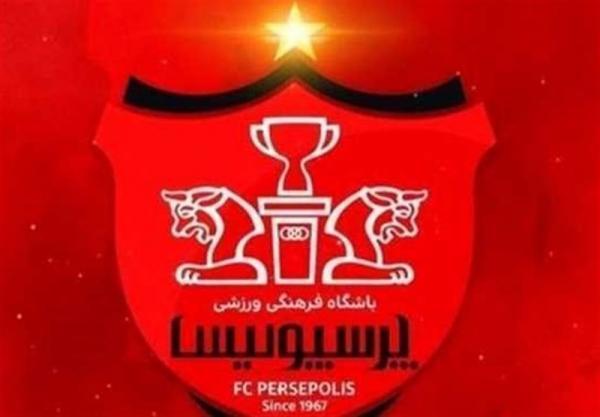 باشگاه پرسپولیس با دو شکایت اتفاقات اصفهان را پیگیری می نماید