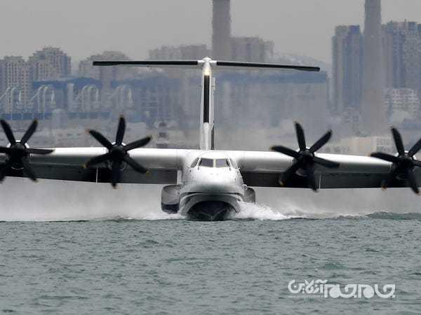 قایق پرنده AG600 Kunlong؛ عظیم ترین هواپیمای شناور دنیا در چین