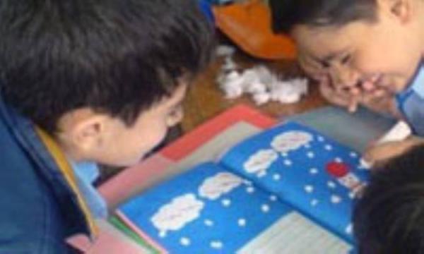 تغذیه و اثر آن در یادگیری